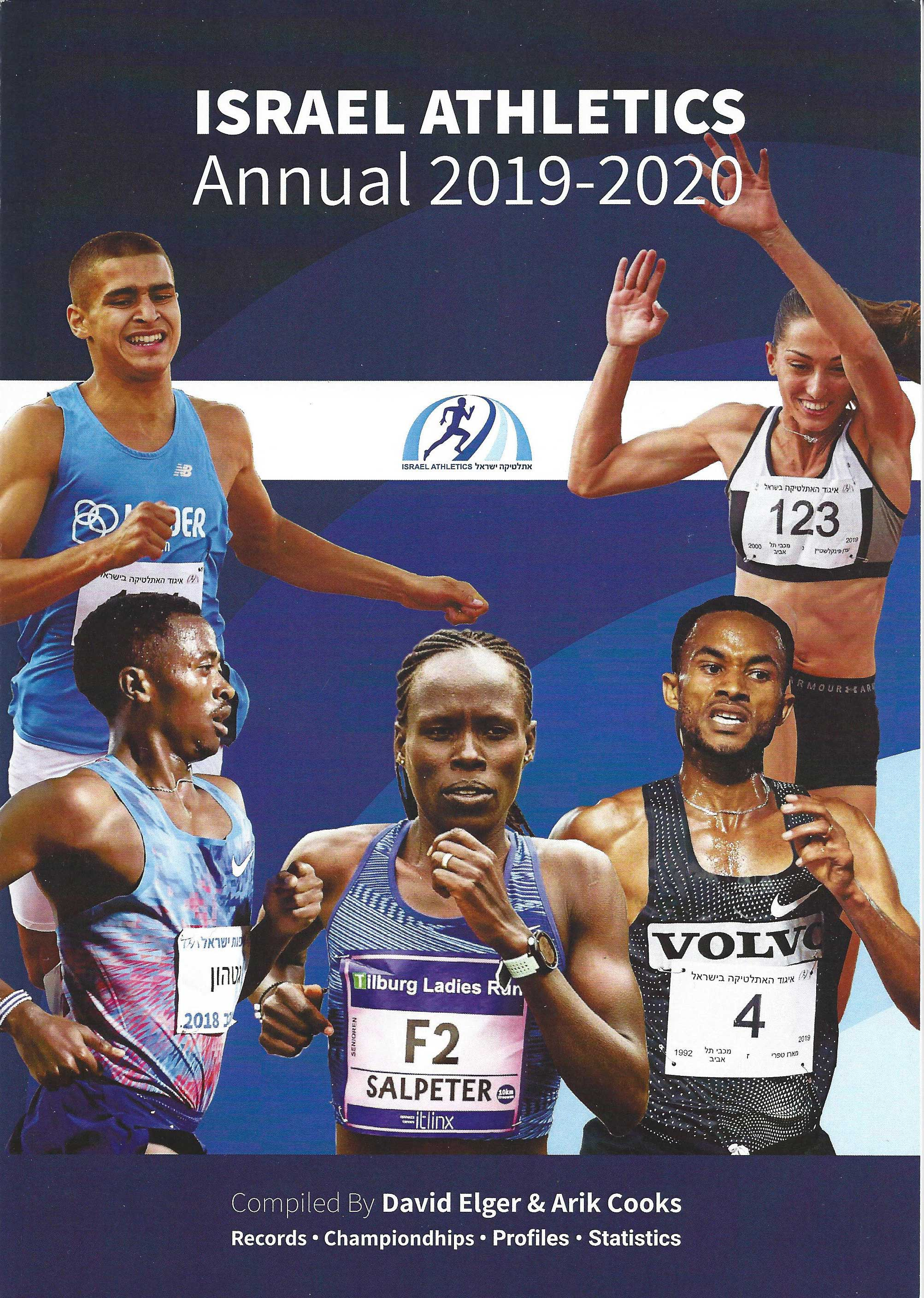 Israel-Annual-2019-web
